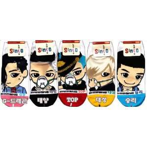 Big Bang Blue & Fantastic Baby Kpop Socks 5 Pairs Featuring Taeyang, G