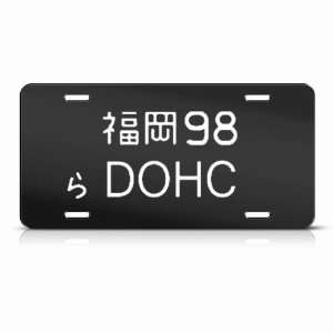 Japan Japanese Style Drift Metal Novelty Jdm License Plate