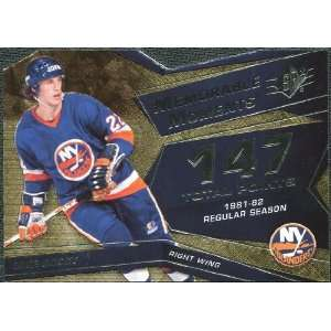 Upper Deck SPx Memorable Moments #MMMI Mike Bossy Sports Collectibles