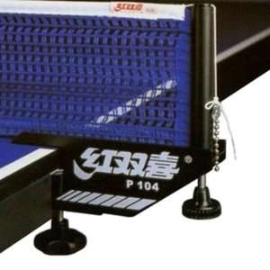 P104 Table Tennis Net, Ping Pong Net and Post Set